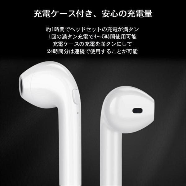 Bluetooth5.0 ワイヤレス イヤホン Bluetooth イヤホン bluetooth イヤホン ブルートゥース イヤホン iphone イヤホン iphone Android 対応|lazo-office|11