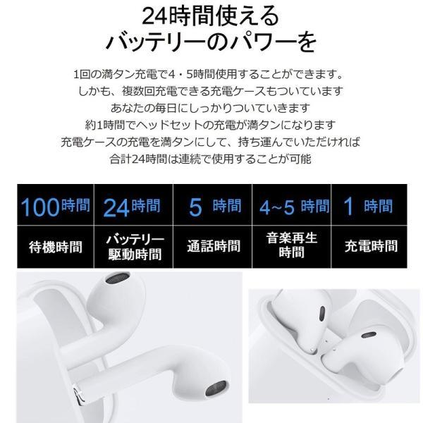 Bluetooth5.0 ワイヤレス イヤホン Bluetooth イヤホン bluetooth イヤホン ブルートゥース イヤホン iphone イヤホン iphone Android 対応|lazo-office|14