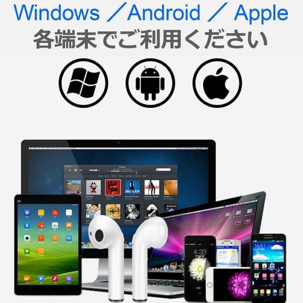 Bluetooth5.0 ワイヤレス イヤホン Bluetooth イヤホン bluetooth イヤホン ブルートゥース イヤホン iphone イヤホン iphone Android 対応|lazo-office|16