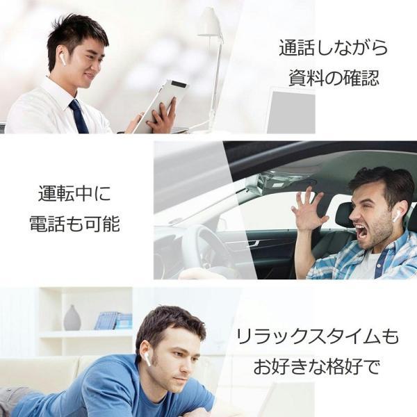 Bluetooth5.0 ワイヤレス イヤホン Bluetooth イヤホン bluetooth イヤホン ブルートゥース イヤホン iphone イヤホン iphone Android 対応|lazo-office|17