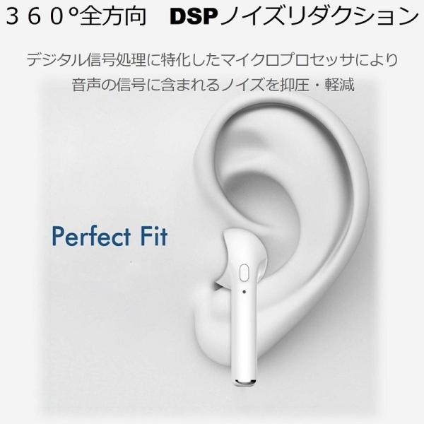 Bluetooth5.0 ワイヤレス イヤホン Bluetooth イヤホン bluetooth イヤホン ブルートゥース イヤホン iphone イヤホン iphone Android 対応|lazo-office|18