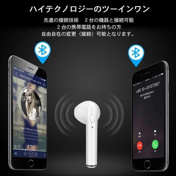 Bluetooth5.0 ワイヤレス イヤホン Bluetooth イヤホン bluetooth イヤホン ブルートゥース イヤホン iphone イヤホン iphone Android 対応|lazo-office|19