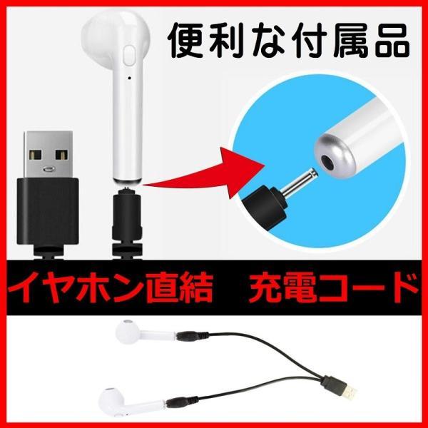 Bluetooth5.0 ワイヤレス イヤホン Bluetooth イヤホン bluetooth イヤホン ブルートゥース イヤホン iphone イヤホン iphone Android 対応|lazo-office|20