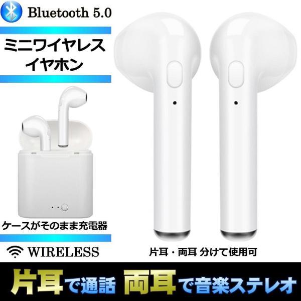 Bluetooth5.0 ワイヤレス イヤホン Bluetooth イヤホン bluetooth イヤホン ブルートゥース イヤホン iphone イヤホン iphone Android 対応|lazo-office|05