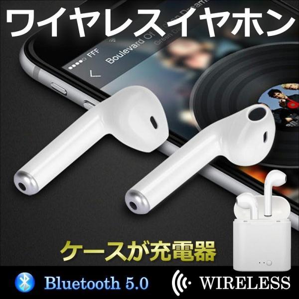 Bluetooth5.0 ワイヤレス イヤホン Bluetooth イヤホン bluetooth イヤホン ブルートゥース イヤホン iphone イヤホン iphone Android 対応|lazo-office|07