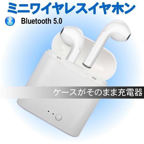 Bluetooth5.0 ワイヤレス イヤホン Bluetooth イヤホン bluetooth イヤホン ブルートゥース イヤホン iphone イヤホン iphone Android 対応|lazo-office|08