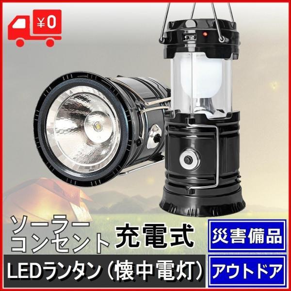 led led led led mozeypictures Image collections