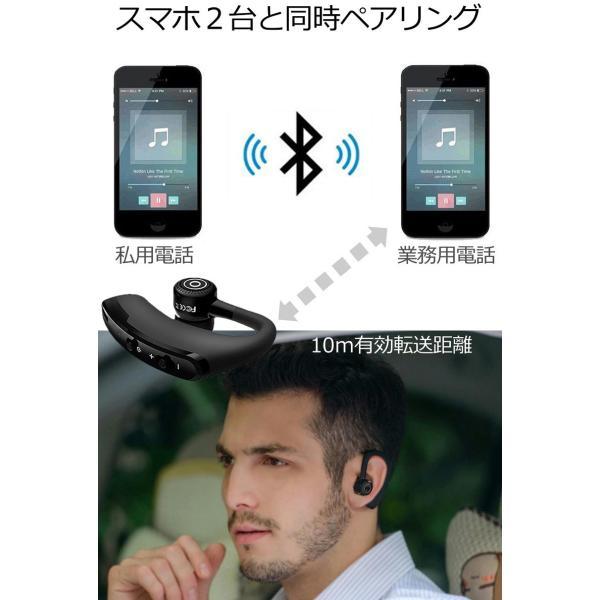 ワイヤレス イヤホン Bluetooth イヤホン bluetooth イヤホン  ブルートゥース イヤホン iphone8 イヤホン iphone Android 対応 マイク 内蔵|lazo-office|10