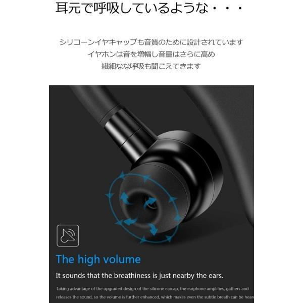 ワイヤレス イヤホン Bluetooth イヤホン bluetooth イヤホン  ブルートゥース イヤホン iphone8 イヤホン iphone Android 対応 マイク 内蔵|lazo-office|11