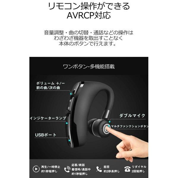 ワイヤレス イヤホン Bluetooth イヤホン bluetooth イヤホン  ブルートゥース イヤホン iphone8 イヤホン iphone Android 対応 マイク 内蔵|lazo-office|02