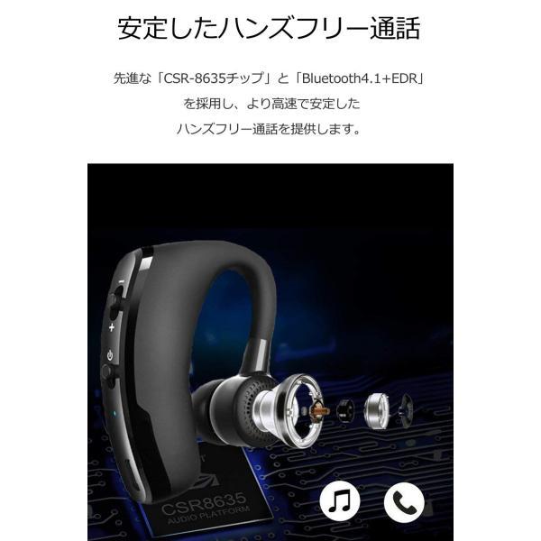 ワイヤレス イヤホン Bluetooth イヤホン bluetooth イヤホン  ブルートゥース イヤホン iphone8 イヤホン iphone Android 対応 マイク 内蔵|lazo-office|04