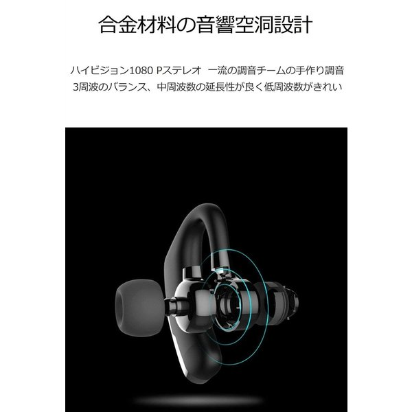 ワイヤレス イヤホン Bluetooth イヤホン bluetooth イヤホン  ブルートゥース イヤホン iphone8 イヤホン iphone Android 対応 マイク 内蔵|lazo-office|05