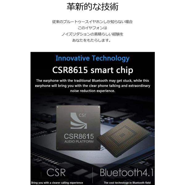 ワイヤレス イヤホン Bluetooth イヤホン bluetooth イヤホン  ブルートゥース イヤホン iphone8 イヤホン iphone Android 対応 マイク 内蔵|lazo-office|08