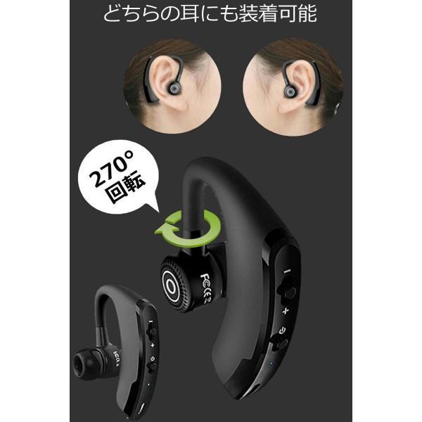 ワイヤレス イヤホン Bluetooth イヤホン bluetooth イヤホン  ブルートゥース イヤホン iphone8 イヤホン iphone Android 対応 マイク 内蔵|lazo-office|09