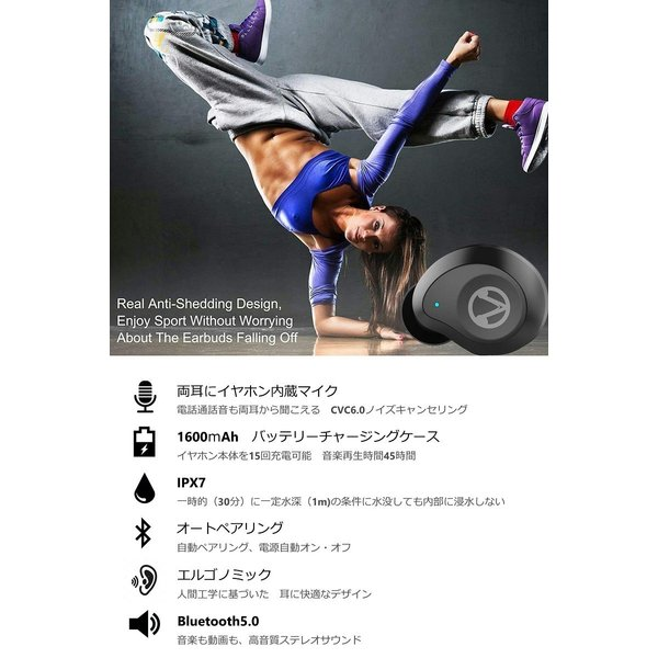 Bluetooth5.0  ワイヤレス イヤホン Bluetooth イヤホン bluetooth イヤホン ブルートゥース イヤホン iphone8 イヤホン iphone Android 対応 マイク|lazo-office|02