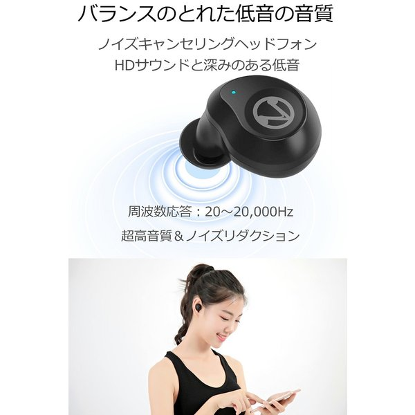 Bluetooth5.0  ワイヤレス イヤホン Bluetooth イヤホン bluetooth イヤホン ブルートゥース イヤホン iphone8 イヤホン iphone Android 対応 マイク|lazo-office|18