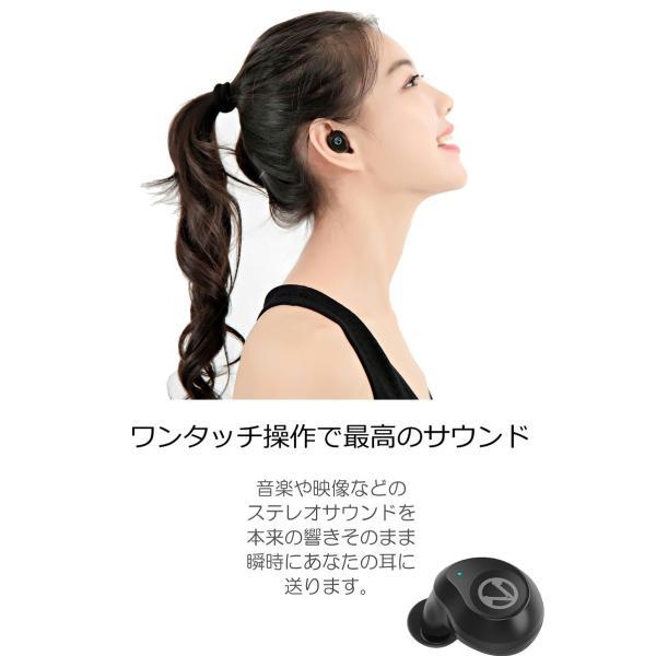 Bluetooth5.0  ワイヤレス イヤホン Bluetooth イヤホン bluetooth イヤホン ブルートゥース イヤホン iphone8 イヤホン iphone Android 対応 マイク|lazo-office|03