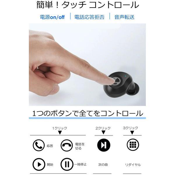 Bluetooth5.0  ワイヤレス イヤホン Bluetooth イヤホン bluetooth イヤホン ブルートゥース イヤホン iphone8 イヤホン iphone Android 対応 マイク|lazo-office|04