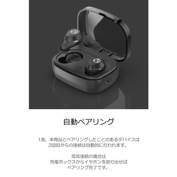Bluetooth5.0  ワイヤレス イヤホン Bluetooth イヤホン bluetooth イヤホン ブルートゥース イヤホン iphone8 イヤホン iphone Android 対応 マイク|lazo-office|06
