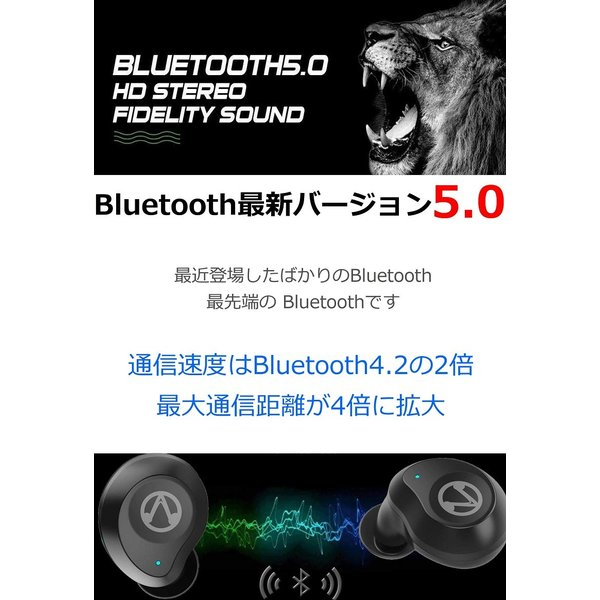Bluetooth5.0  ワイヤレス イヤホン Bluetooth イヤホン bluetooth イヤホン ブルートゥース イヤホン iphone8 イヤホン iphone Android 対応 マイク|lazo-office|07