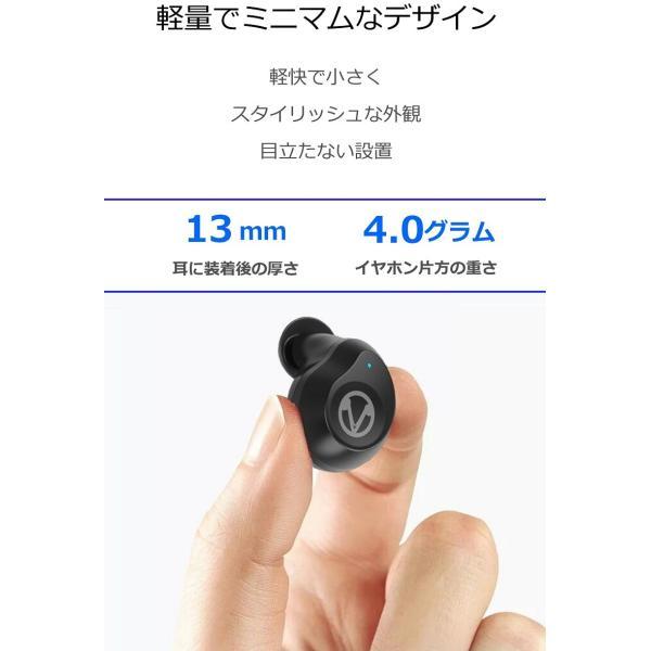 Bluetooth5.0  ワイヤレス イヤホン Bluetooth イヤホン bluetooth イヤホン ブルートゥース イヤホン iphone8 イヤホン iphone Android 対応 マイク|lazo-office|09