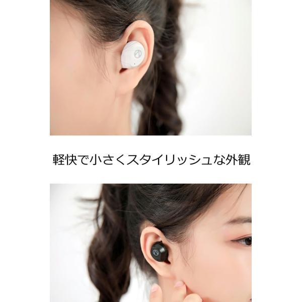 Bluetooth5.0  ワイヤレス イヤホン Bluetooth イヤホン bluetooth イヤホン ブルートゥース イヤホン iphone8 イヤホン iphone Android 対応 マイク|lazo-office|10