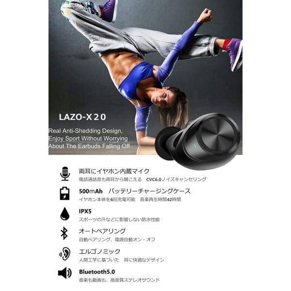 ワイヤレス イヤホン Bluetooth イヤホン bluetooth イヤホン ブルートゥース イヤホン iphone イヤホン iphone Android 対応 マイク|lazo-office|03
