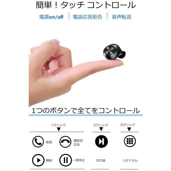 ワイヤレス イヤホン Bluetooth イヤホン bluetooth イヤホン ブルートゥース イヤホン iphone イヤホン iphone Android 対応 マイク|lazo-office|05