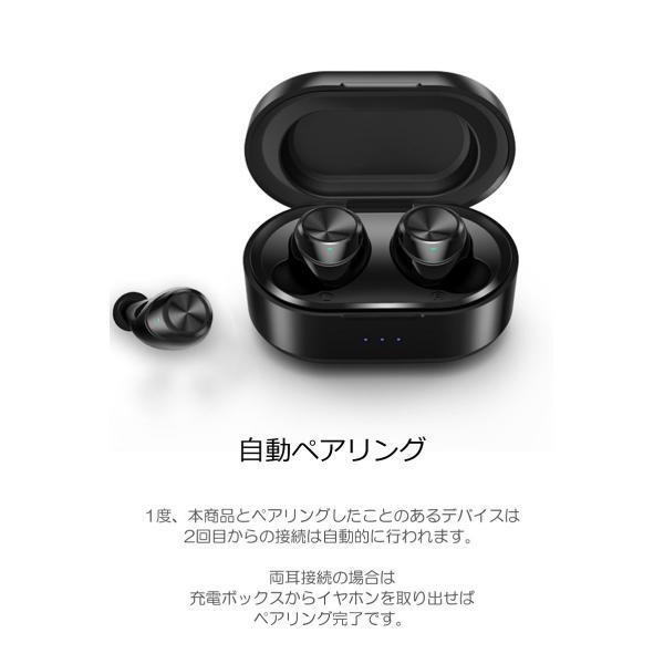 ワイヤレス イヤホン Bluetooth イヤホン bluetooth イヤホン ブルートゥース イヤホン iphone イヤホン iphone Android 対応 マイク|lazo-office|06
