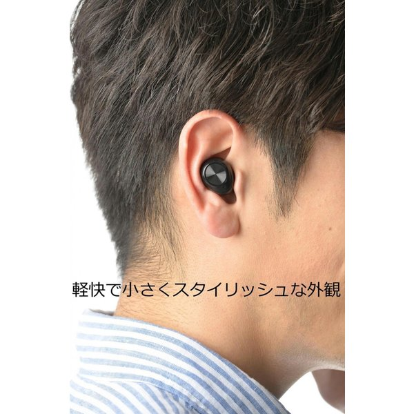 ワイヤレス イヤホン Bluetooth イヤホン bluetooth イヤホン ブルートゥース イヤホン iphone イヤホン iphone Android 対応 マイク|lazo-office|09