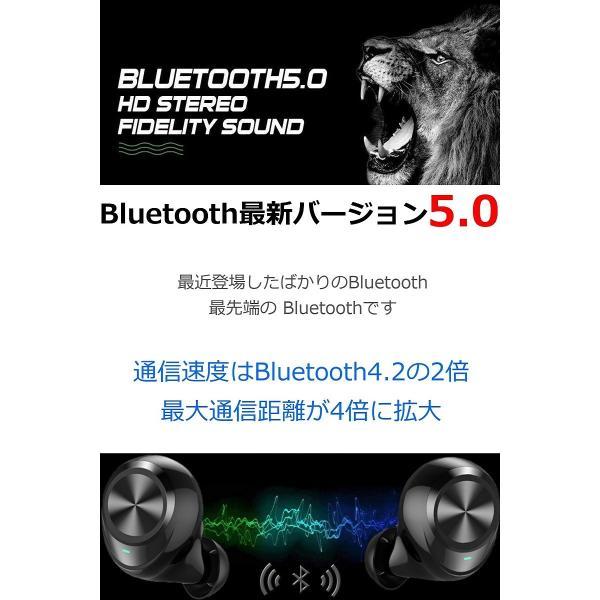 ワイヤレスイヤホン Bluetooth イヤホン bluetooth5.0 イヤホン ブルートゥース イヤホン iphone Android 対応 送料無料|lazo-office|13