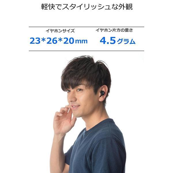 ワイヤレスイヤホン Bluetooth イヤホン bluetooth5.0 イヤホン ブルートゥース イヤホン iphone Android 対応 送料無料|lazo-office|15