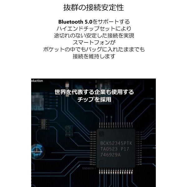 ワイヤレスイヤホン Bluetooth イヤホン bluetooth5.0 イヤホン ブルートゥース イヤホン iphone Android 対応 送料無料|lazo-office|16
