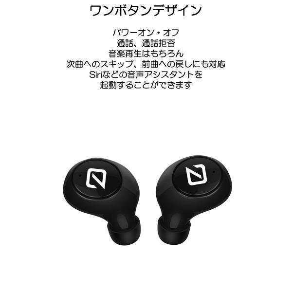 ワイヤレスイヤホン Bluetooth イヤホン bluetooth5.0 イヤホン ブルートゥース イヤホン iphone Android 対応 送料無料|lazo-office|17