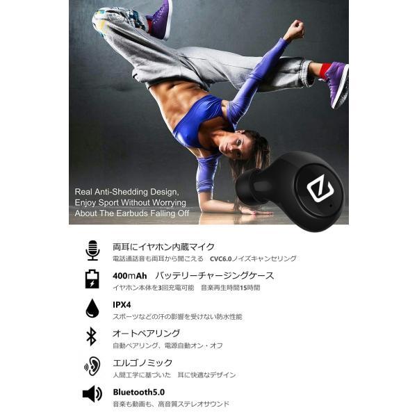 ワイヤレスイヤホン Bluetooth イヤホン bluetooth5.0 イヤホン ブルートゥース イヤホン iphone Android 対応 送料無料|lazo-office|04