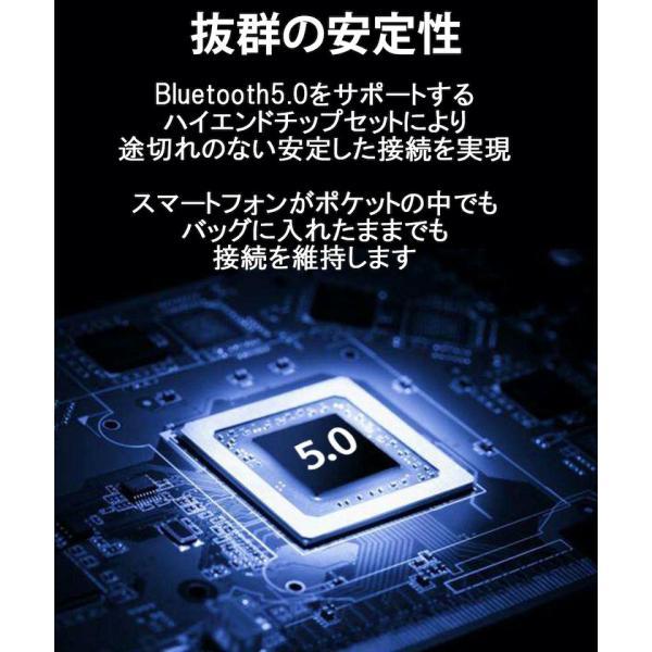 ワイヤレスイヤホン Bluetooth イヤホン bluetooth5.0 イヤホン ブルートゥース イヤホン iphone Android 対応 送料無料|lazo-office|06