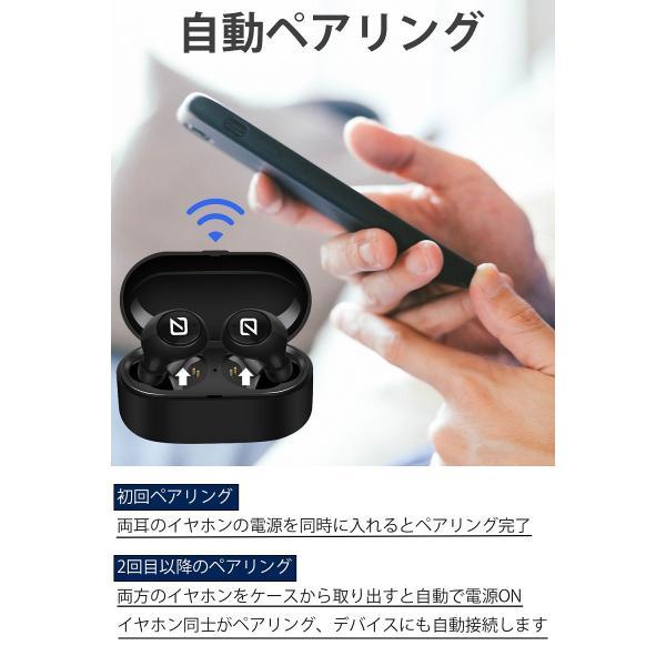 ワイヤレスイヤホン Bluetooth イヤホン bluetooth5.0 イヤホン ブルートゥース イヤホン iphone Android 対応 送料無料|lazo-office|08
