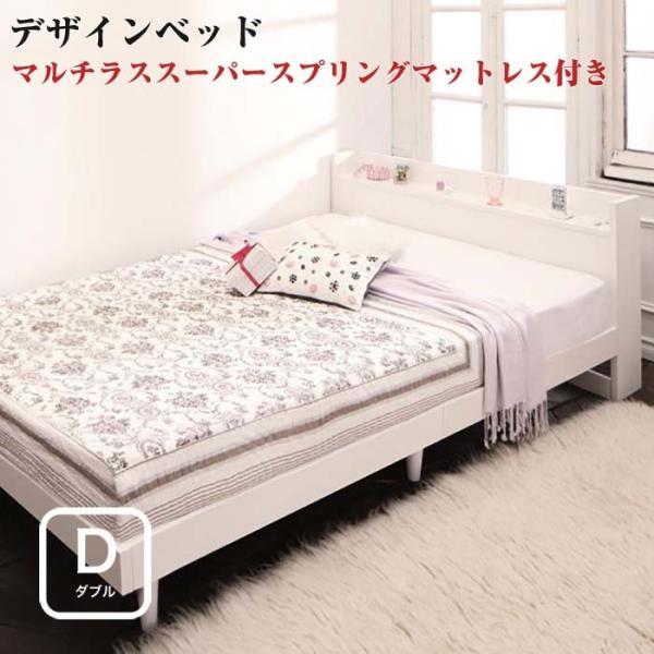 ベッド ダブル コンセント付き デザインベッド Cordova コルドヴァ マルチラススーパースプリングマットレス付き ダブルサイズ|lbazal|01