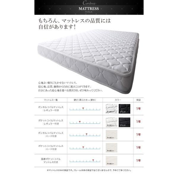 ベッド ダブル コンセント付き デザインベッド Cordova コルドヴァ マルチラススーパースプリングマットレス付き ダブルサイズ|lbazal|11
