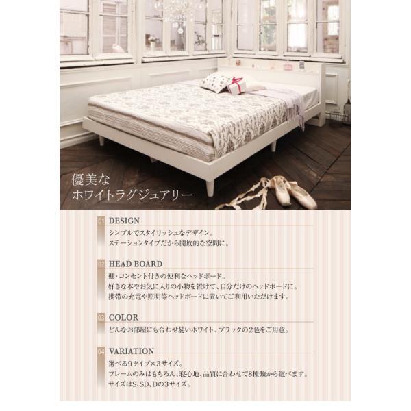 ベッド ダブル コンセント付き デザインベッド Cordova コルドヴァ マルチラススーパースプリングマットレス付き ダブルサイズ|lbazal|03