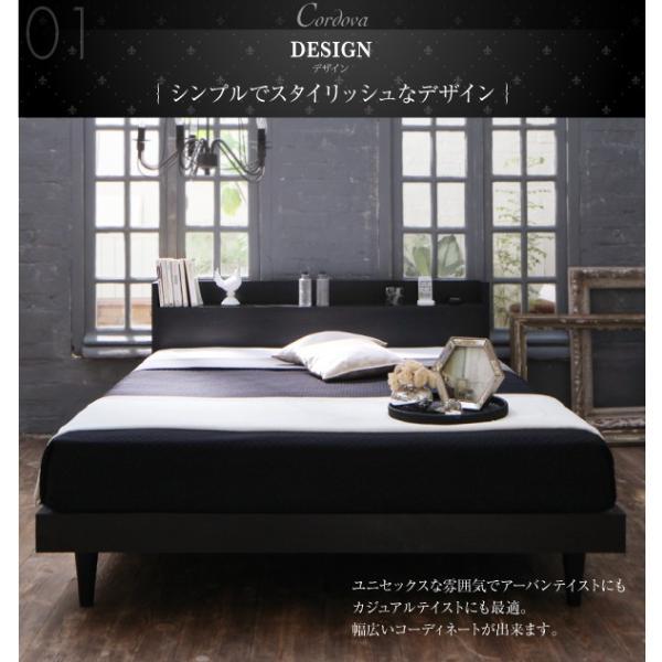 ベッド ダブル コンセント付き デザインベッド Cordova コルドヴァ マルチラススーパースプリングマットレス付き ダブルサイズ|lbazal|04