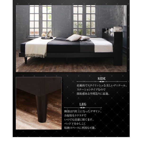 ベッド ダブル コンセント付き デザインベッド Cordova コルドヴァ マルチラススーパースプリングマットレス付き ダブルサイズ|lbazal|05