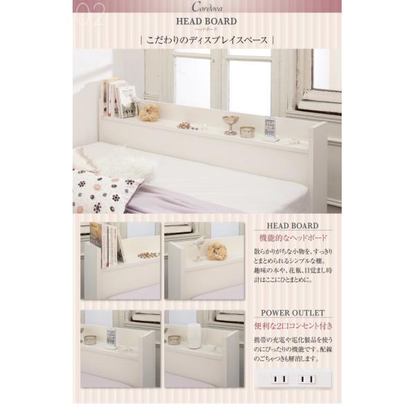 ベッド ダブル コンセント付き デザインベッド Cordova コルドヴァ マルチラススーパースプリングマットレス付き ダブルサイズ|lbazal|06