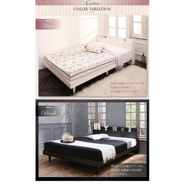ベッド ダブル コンセント付き デザインベッド Cordova コルドヴァ マルチラススーパースプリングマットレス付き ダブルサイズ|lbazal|07