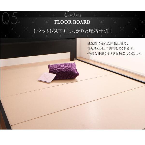 ベッド ダブル コンセント付き デザインベッド Cordova コルドヴァ マルチラススーパースプリングマットレス付き ダブルサイズ|lbazal|09