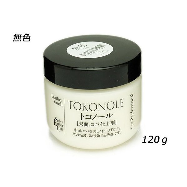 トコノール 無色 120g[SEIWA]  レザークラフト染料 溶剤 接着剤