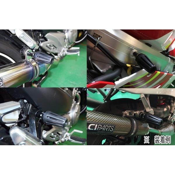 汎用エンジンスライダー(Go) R1−Z RZ250 RZ350 グース350|lciparts|02