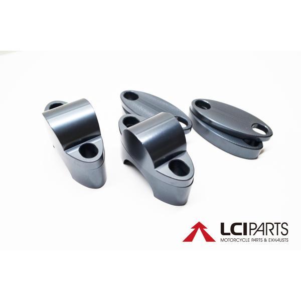 汎用 ハンドルバーライザー CRF150R グロム CRF125F CRF50F lciparts