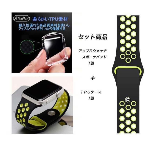 アップルウォッチバンド Apple Watch Band 42mm/38mm + 超薄型 高透明TPU ソフトケースセットApple Watch Series 3/2/ 1 B1|lcsime-shop|02