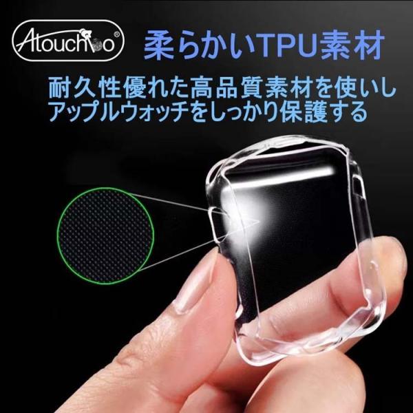 アップルウォッチバンド Apple Watch Band 42mm/38mm + 超薄型 高透明TPU ソフトケースセットApple Watch Series 3/2/ 1 B1|lcsime-shop|11